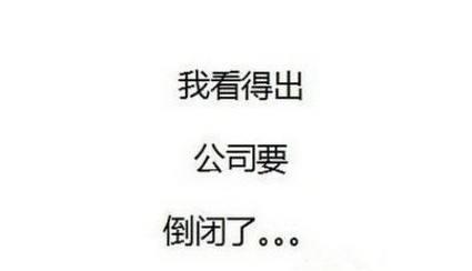 离职原因怎么说合适 <a href=https://cizhixin.com/lizhiyuanyin/ target=_blank class=infotextkey>辞职理由</a>可以这样写