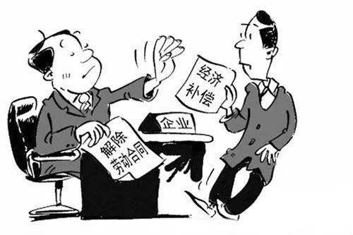 公司被其他公司合并,离职的经济补偿金该怎么计算?