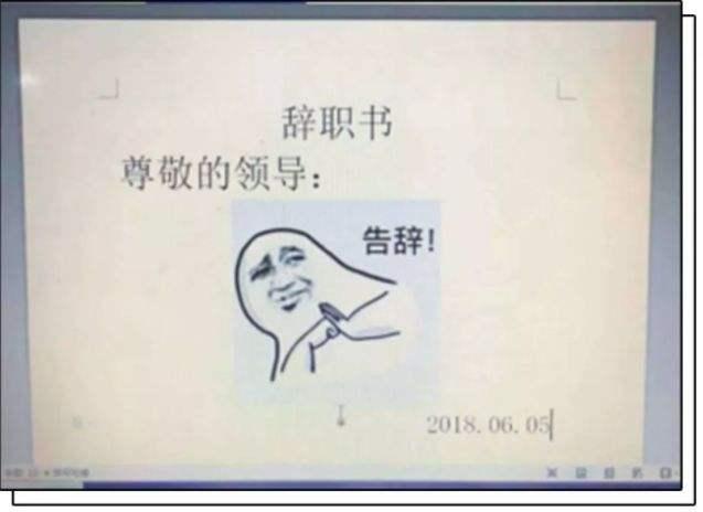 <a href=https://cizhixin.com/lizhiyuanyin/ target=_blank class=infotextkey>辞职理由</a>怎么说才合适