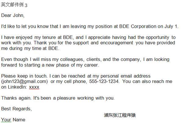IT公司英文辞职信应该怎么写