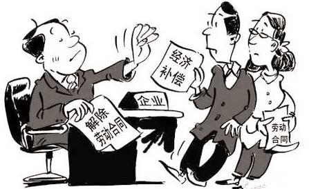 主动辞职能够得到经济补偿吗